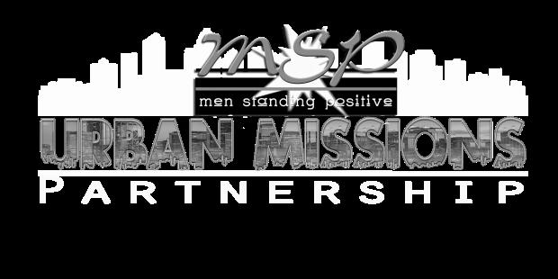 urbanmission-logo-bw